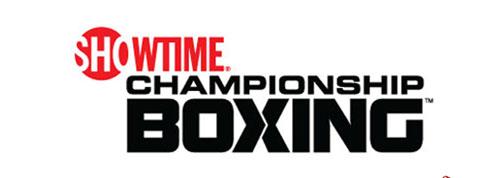 Modern-Boxing-Showtime-logo