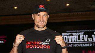 Sergey Kovalev Arrival