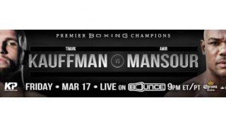 Kauffman vs Mansour Banner