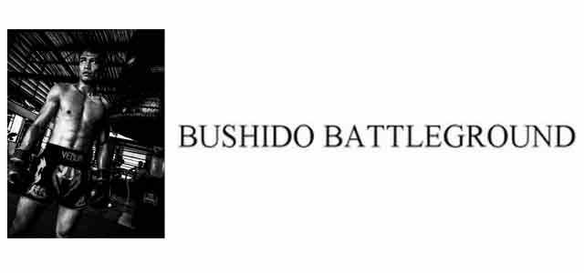Bushido Battleground