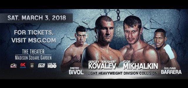 Kovalev - Mikhalkin promo banner