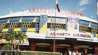 Thrilla in Manila Coliseum