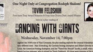 Dancing With Giants postcard