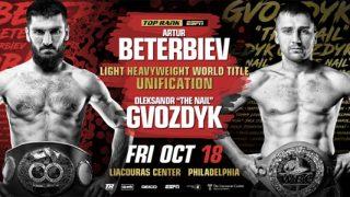 Beterbiev vs Gvozdyk banner