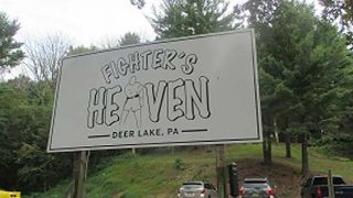 Fighters Heaven